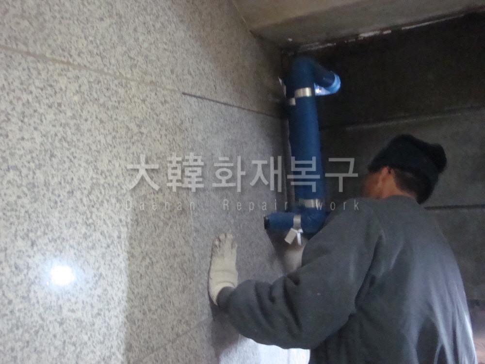 2012_10_의정부 동인빌딩_공사사진_6