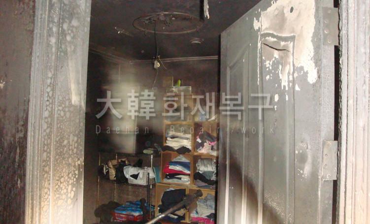 2011_5_신월동 궁전아파트_현장사진_18