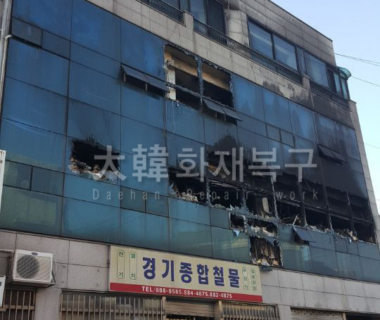 2018_1_경기종합철물_현장사진_4
