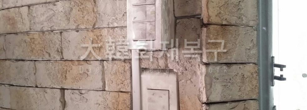 2016_8_마장동 교회_그을음 제거_11