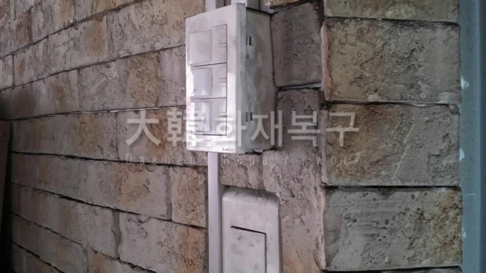 2016_8_마장동 교회_그을음 제거_12