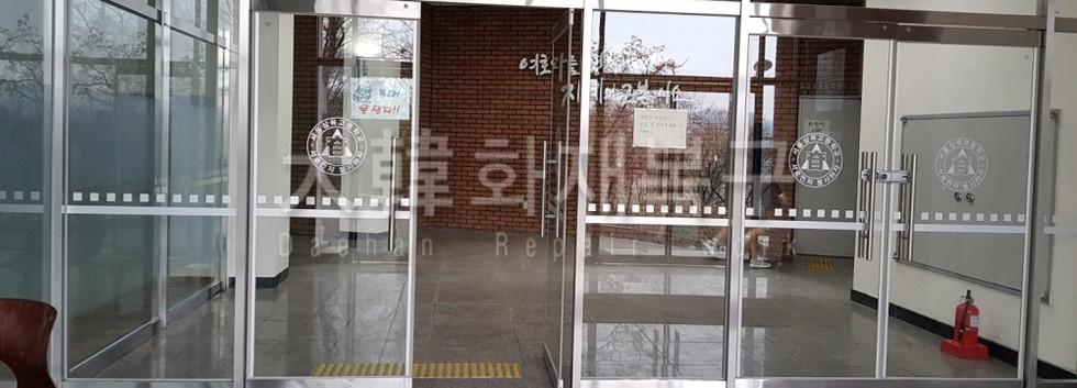 2017_12_서울 삼육고등학교_완공사진_9