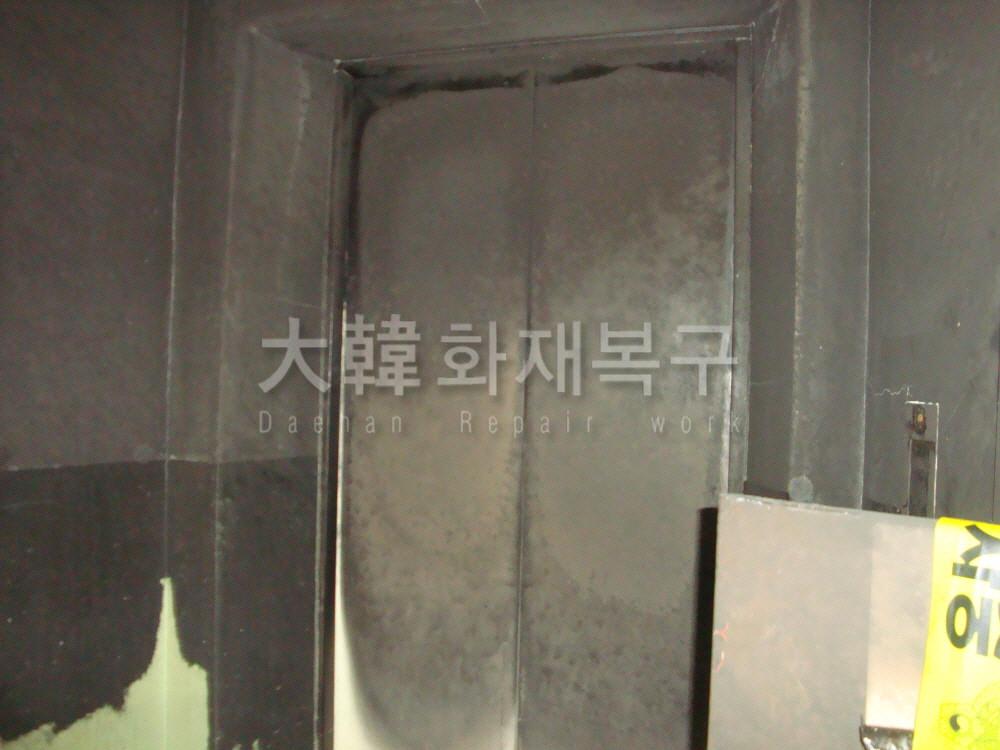 2012_7_인천 럭키아파트_현장사진_5