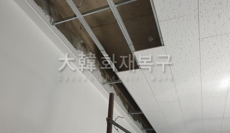 [꾸미기][크기변환]4. 경량공사 (3).jpg