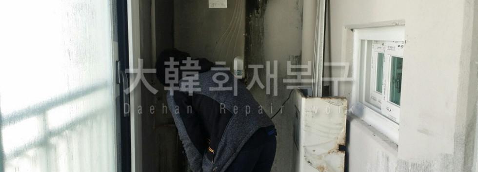 2015_12_양주 범양아파트_공사사진_16