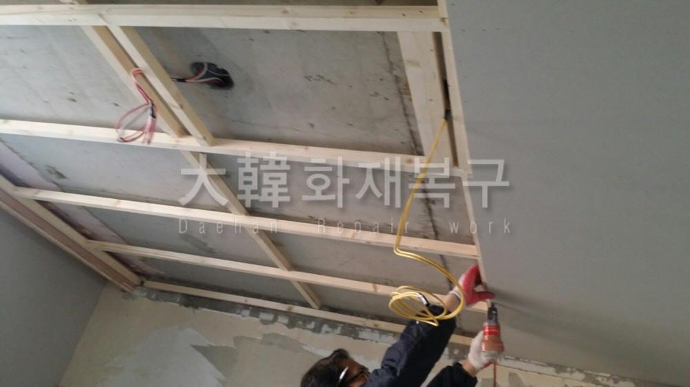 2015_11_분당 한양아파트_작업사진_16