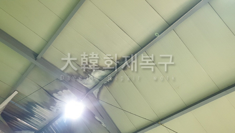 [꾸미기][크기변환]KakaoTalk_20201230_122947982_
