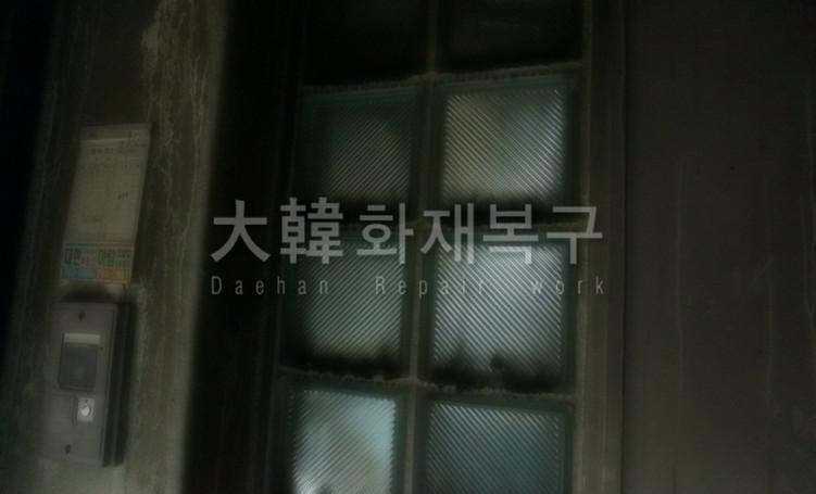 2013_9_성남시 분당구 서현동 삼성한신아파트_현장사진_3