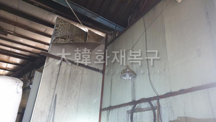 [꾸미기][크기변환]KakaoTalk_20210422_155645056.