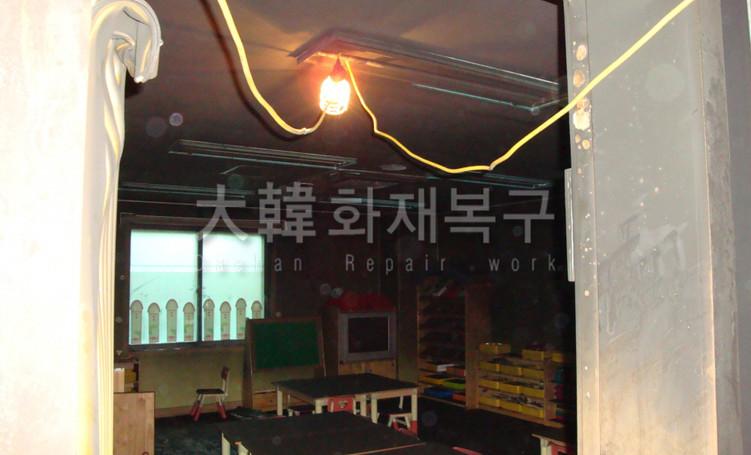 2012_4_길음동 어린이집_현장사진_1