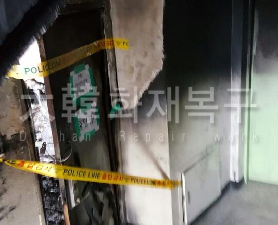 2016_쌍문동 한양아파트_현장사진_6