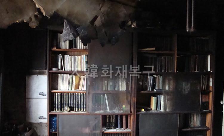 개포동 경남아파트 현장_4