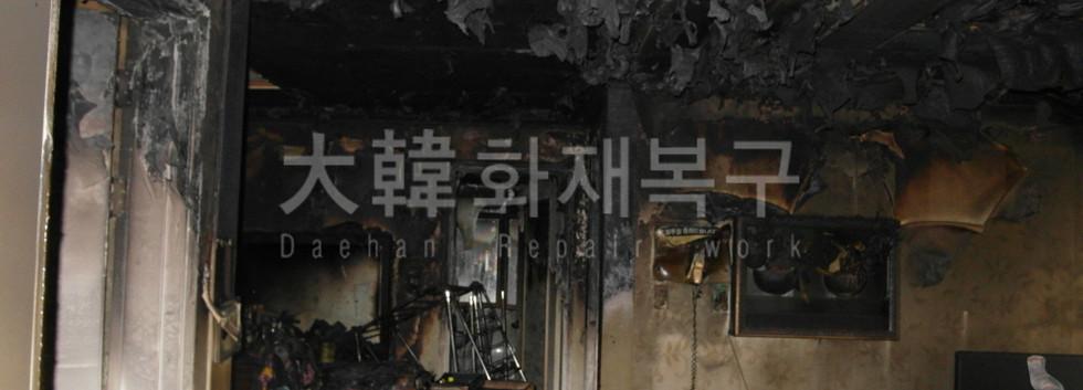 2016_2_신내동 동성3차_현장사진_2