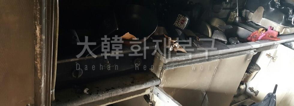 2017_4_용두동 신동아아파트_현장사진_6