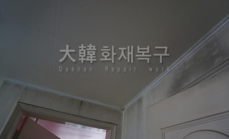 2015_5_포천빌라_현장사진_5