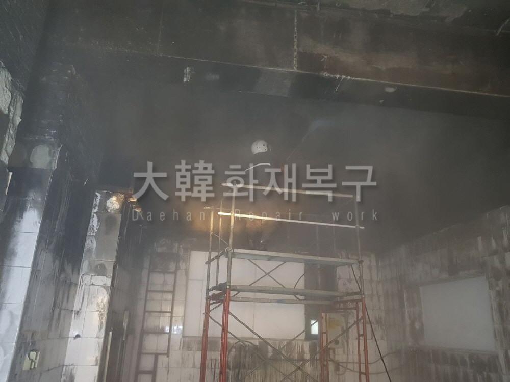 2017_11_옥련동 군산아구탕_공사사진_5