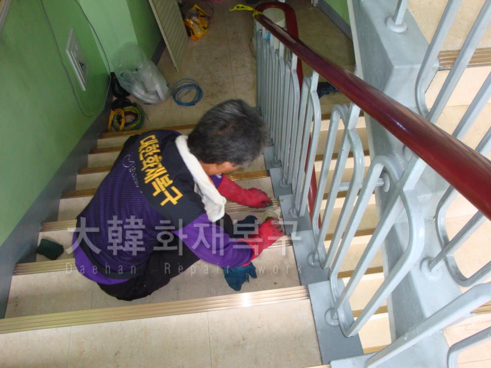 2012_7_인천 럭키아파트_공사사진_2