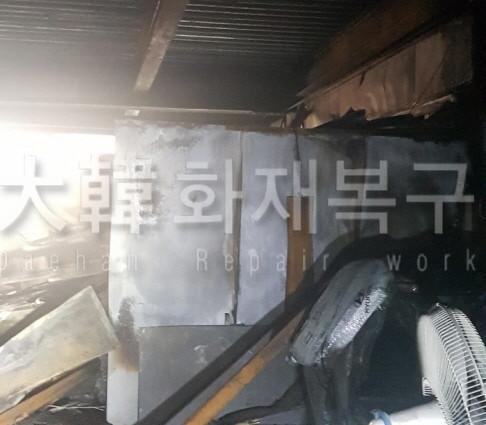 [꾸미기]KakaoTalk_20191014_085908295_01.jpg