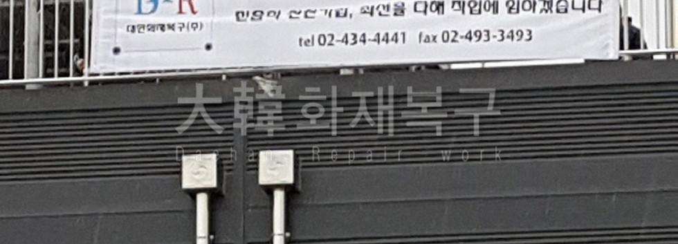 2017_6_내곡동 건물_현장사진_2