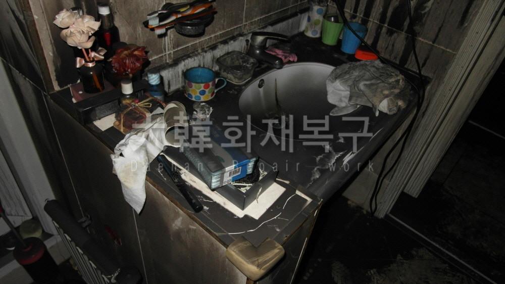 2015_11_분당 한양아파트_현장사진_9