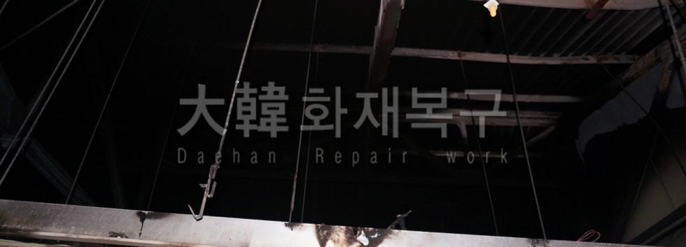 2013_4_안양 로케트 밧데리공장_현장사진_6