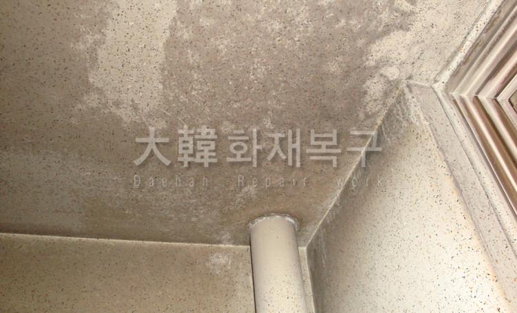 2011_5_신월동 궁전아파트_현장사진_3