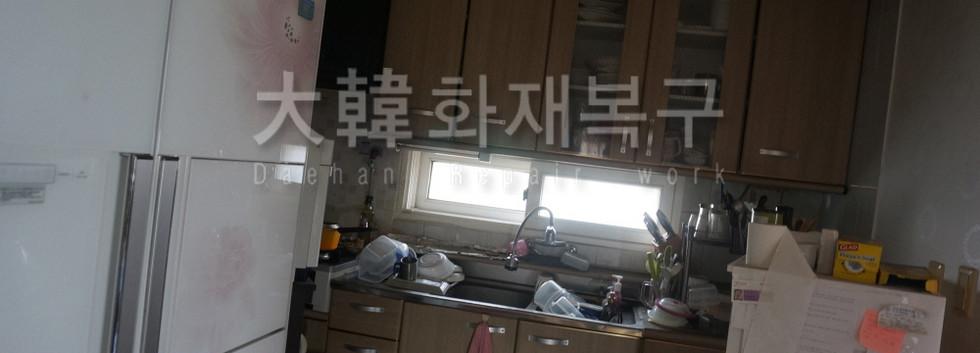 2015_5_포천빌라_현장사진_11