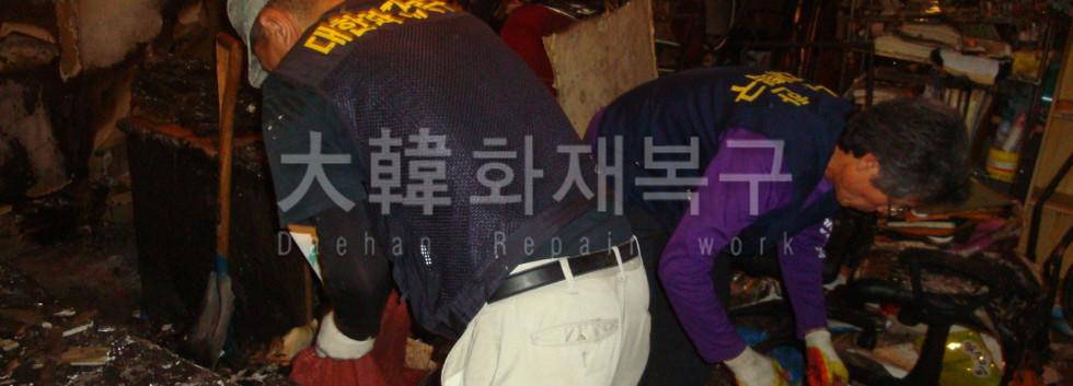 2012_9_자양동 학원_공사사진_10