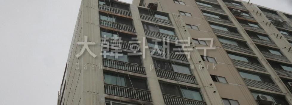 2017_5_시흥 삼화그린아파트_공사사진_6