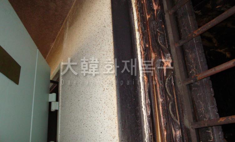 2011_5_신월동 궁전아파트_현장사진_4