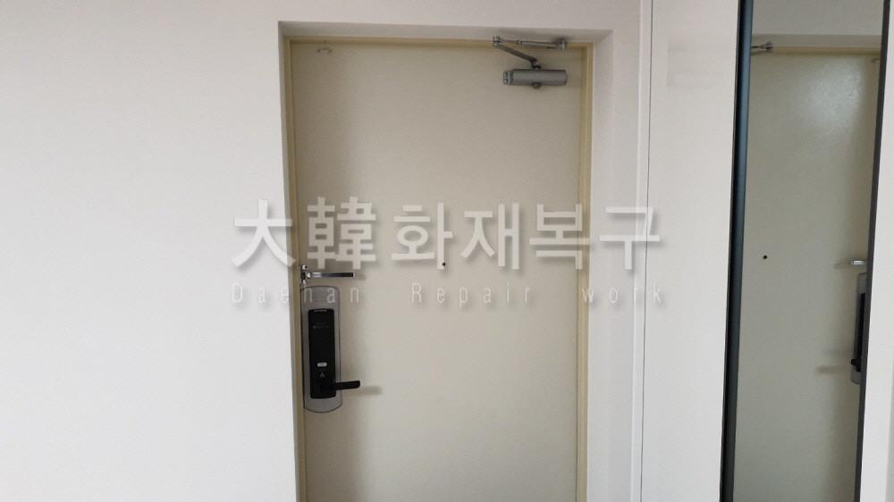 [꾸미기][크기변환]KakaoTalk_20191030_090055444.
