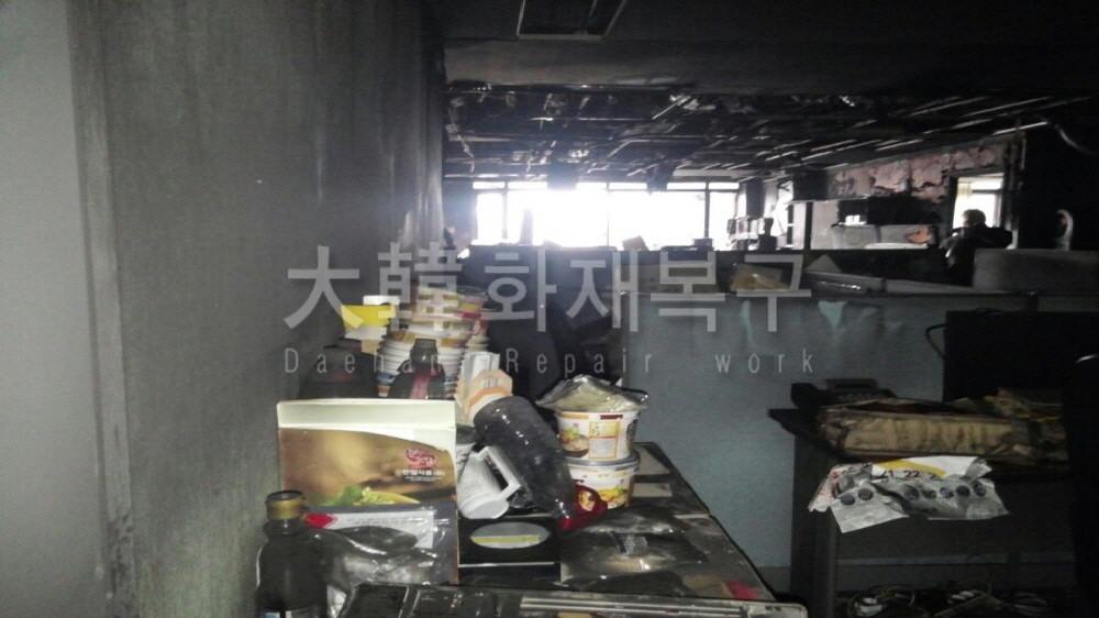 2017_1_성내동 한일식품_현장사진_7