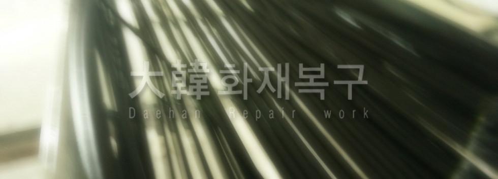 2014_1_화도물류창고 오성냉동_5