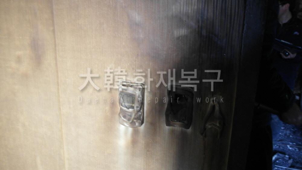 2016_1_동선동빌라_현장사진_4