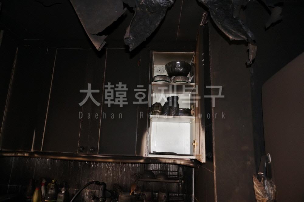 2013_5_부평 산곡동 한화1차아파트_현장사진_5