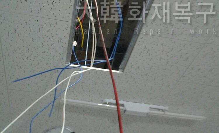 2014_6_창천동빌라_공사사진_3