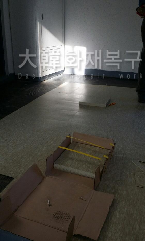 2014_12_기흥구 두진아파트_공사사진_5
