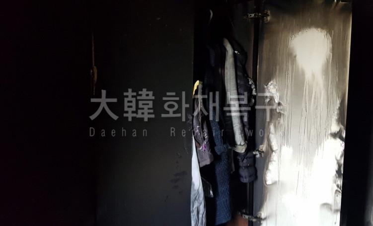 2018_12_수유동 빌라_현장사진_1