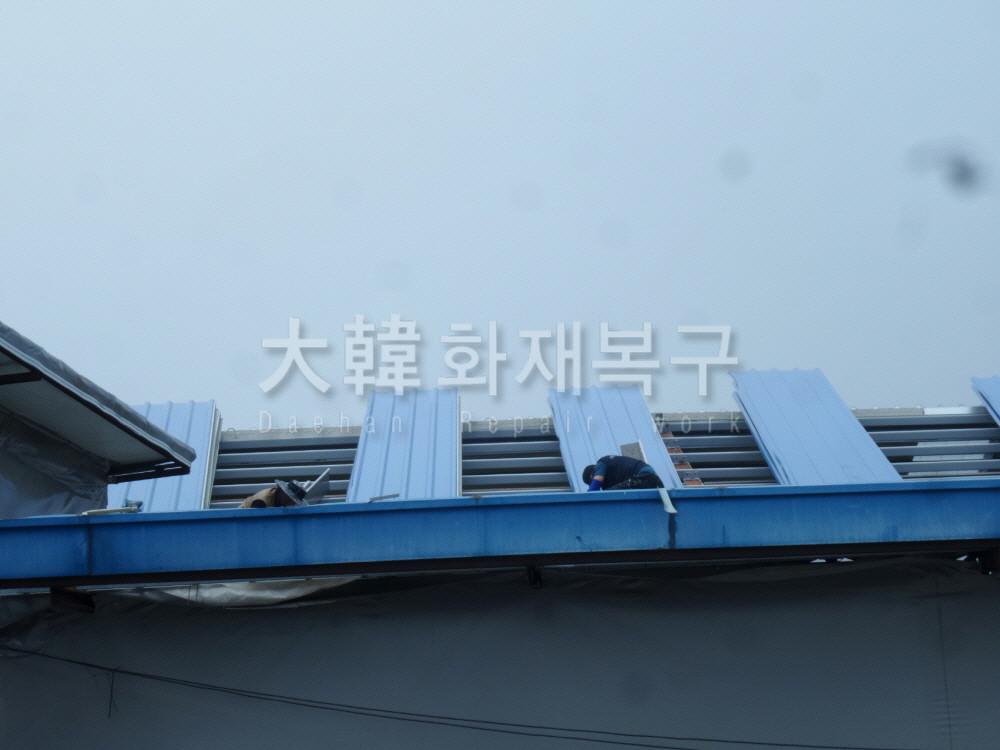 2018_5_화성 진도메탈_공사사진_12