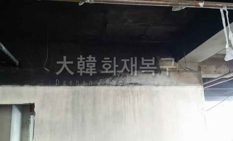 2017_1_성내동 한일식품_공사사진_27