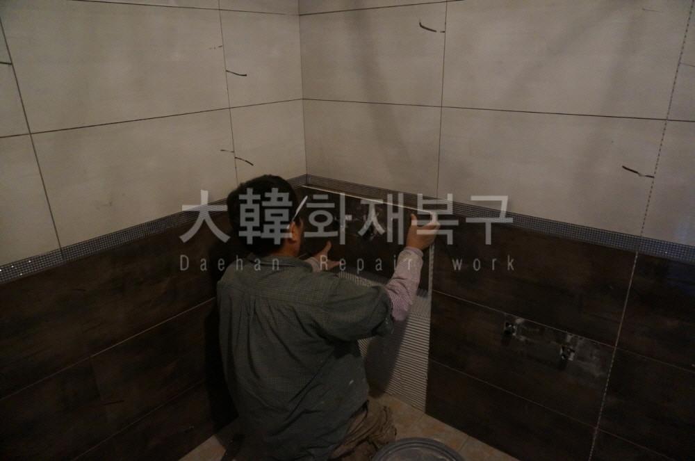 2013_5_부평 산곡동 한화1차아파트_공사사진_4