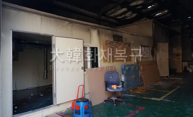 2017_11_광주 공장_현장사진_1