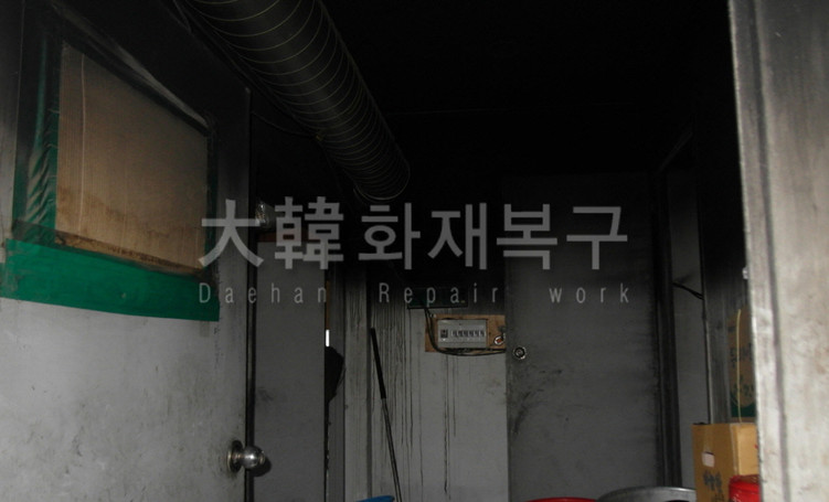 2016_2_중랑구 천지연스파_현장사진_3
