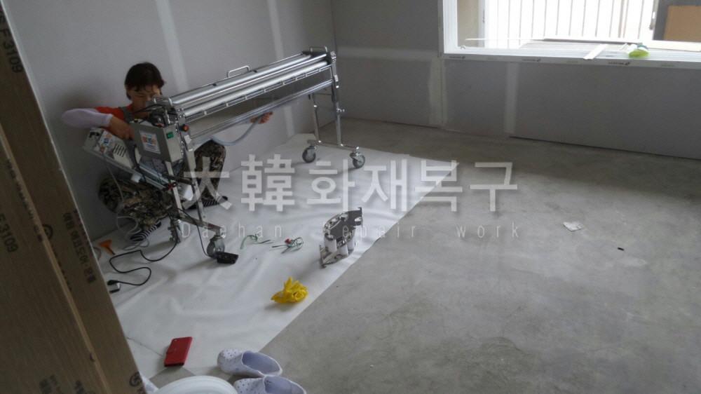 2017_5_시흥 삼화그린아파트_공사사진_1