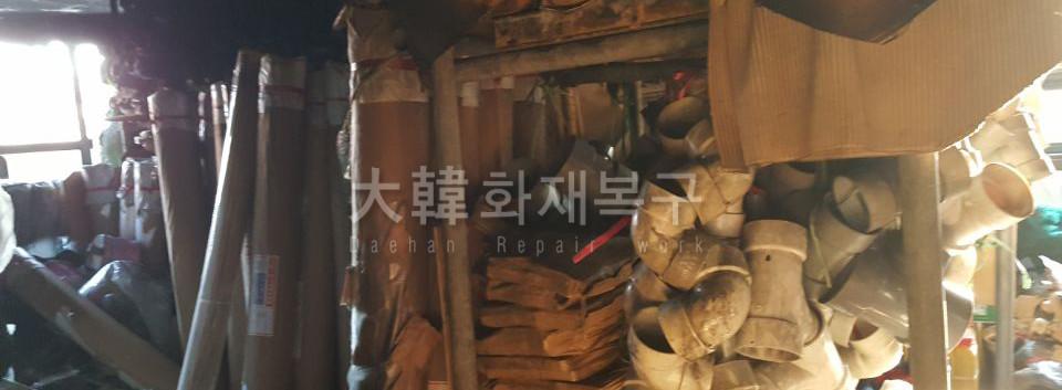 2018_1_경기종합철물_현장사진_7