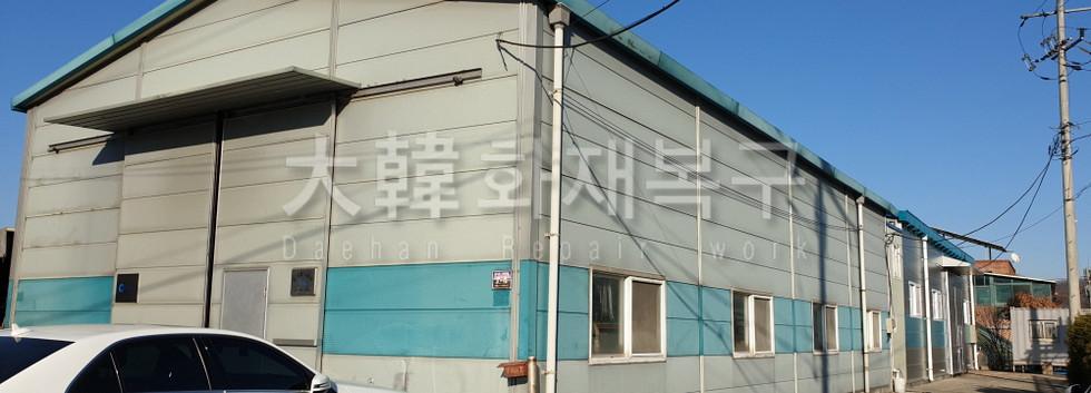 [꾸미기]KakaoTalk_20191205_155826753_07.jpg