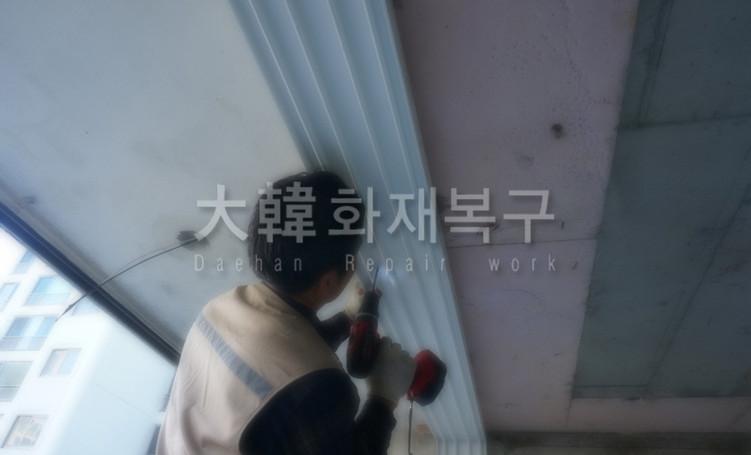 2013_11_이촌동 강촌아파트_공사사진_8