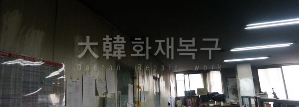 2014_12_경도 섬유_현장사진_1