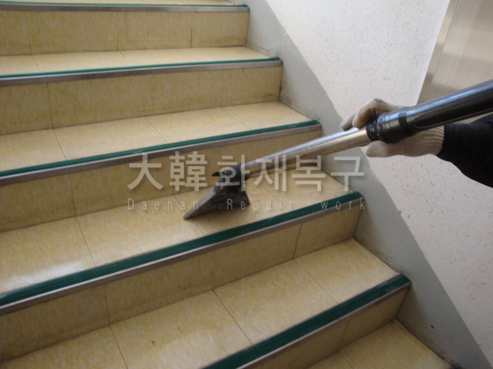 2012_1_평택SK아파트_공사사진_4