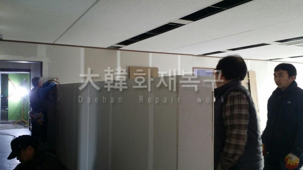2017_1_성내동 한일식품_공사사진_8